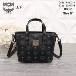 กระเป๋าแบรนด์ MCM งาน top premium