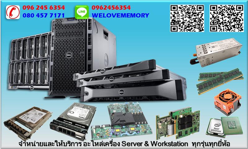 Dell YRPP6 PERC H730P MINI BLADE 12GB/S SAS PCI-E 2GB NV FOR